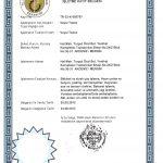 Potvrda o proizvodnji hrane - Macun med